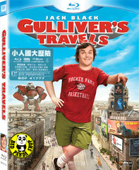 Gulliver's Travels Blu-Ray (2010) (Region A) (Hong Kong Version)