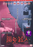 H (2005) (Region 3 DVD) (English Subtitled) Korean movie a.k.a. H Murmurs