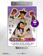 Happy Ghost 5 (1991) (Region Free DVD) (English Subtitled) (Legendary Collection)