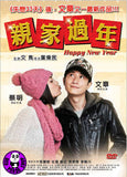 Happy New Year (2012) (Region 3 DVD) (English Subtitled)
