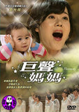 Harmony (2009) (Region 3 DVD) (English Subtitled) Korean movie