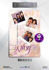 Heart To Hearts (1988) (Region Free DVD) (English Subtitled) (Legendary Collection)