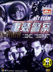 Hit Team (2001) (Region Free DVD) (English Subtitled)