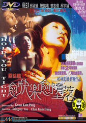 Hold You Tight (1998) (Region Free DVD) (English Subtitled)