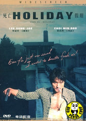 Holiday (2005) (Region 3 DVD) (English Subtitled) Korean movie