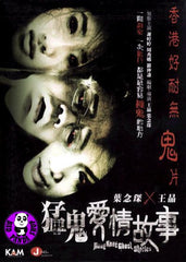 Hong Kong Ghost Stories 猛鬼愛情故事 (2011) (Region 3 DVD) (English Subtitled)