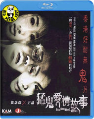 Hong Kong Ghost Stories 猛鬼愛情故事 Blu-ray (2011) (Region A) (English Subtitled)