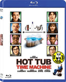 Hot Tub Time Machine Blu-Ray (2010) (Region A) (Hong Kong Version)