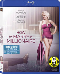 How to Marry a Millionaire 願嫁金龜婿 Blu-Ray (1953) (Region A) (Hong Kong Version)