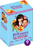 Hui Brothers DVD Collection (5 Film Boxset) (Region 3 DVD) (English Subtitled) Digitally Remastered