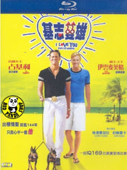 I Love You Phillip Morris Blu-Ray (2010) (Region A) (Hong Kong Version)