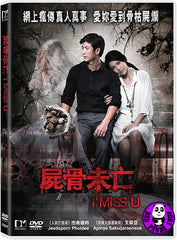 I Miss U 屍骨未亡 (2012) (Region 3 DVD) (English Subtitled) Thai Movie