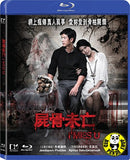 I Miss U 屍骨未亡 (2012) (Region A Blu-ray) (English Subtitled) Thai Movie