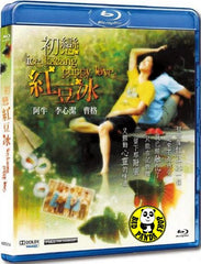Ice Kacang Puppy Love Blu-ray (2010) (Region Free) (English Subtitled)