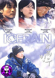 Ice Rain (2003) (Region 3 DVD) (English Subtitled) Korean movie