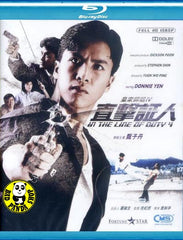 In The Line Of Duty 4 皇家師姐IV直擊証人 Blu-ray (1989) (Region A) (English Subtitled)