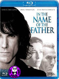 In The Name Of The Father Blu-Ray (1993) (Region A) (Hong Kong Version)