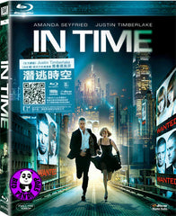 In Time Blu-Ray (2011) (Region A) (Hong Kong Version)