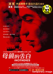 Incendies (2010) (Region 3 DVD) (English Subtitled) French Movie
