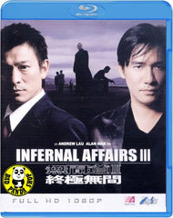 Infernal Affairs 3 Blu-ray (2004) (Region Free) (English Subtitled)