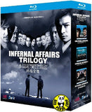 Infernal Affairs Trilogy 無間道套裝 Blu-ray (Region Free) (English Subtitled) 3 Film Boxset