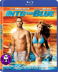 Into The Blue Blu-Ray (2005) (Region A) (Hong Kong Version)