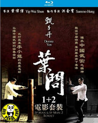 Ip Man 1 + 2 Blu-ray (Region A) (English Subtitled) 2 Film Boxset