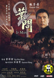 Ip Man 2 (2010) (Region Free DVD) (English Subtitled)