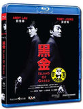 Island Of Greed Blu-ray (1997) (Region A) (English Subtitled)