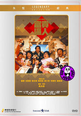 It's A Mad Mad World (1987) (Region Free DVD) (English Subtitled) (Legendary Collection)