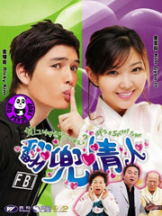 It's A Secret To Her (2008) (Region Free DVD) (English Subtitled) Korean movie