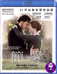 Jane Eyre Blu-Ray (2011) (Region A) (Hong Kong Version)