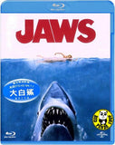 Jaws 大白鯊 Blu-Ray (1975) (Region A) (Hong Kong Version)