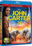 John Carter 2D + 3D Blu-Ray (2012) (Region Free) (Hong Kong Version)
