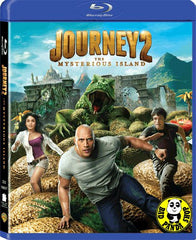 Journey 2 - The Mysterious Island Blu-Ray (2012) (Region Free) (Hong Kong Version)