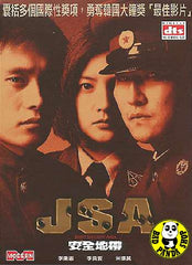JSA Joint Security Area (2000) (Region Free DVD) (English Subtitled) Korean movie