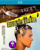 Jump Ashin! Blu-ray (2011) (Region A) (English Subtitled)