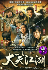 Just Call Me Nobody (2010) (Region Free DVD) (English Subtitled) a.k.a. Kung Fu Shuffle