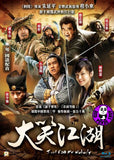 Just Call Me Nobody Blu-ray (2010) (Region Free) (English Subtitled) a.k.a. Kung Fu Shuffle