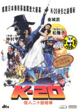 K-20: Legend of The Mask (2009) (Region 3 DVD) (English Subtitled) Japanese movie