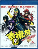 Kick Ass Blu-Ray (2010) (Region A) (Hong Kong Version)