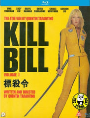 Kill Bill Volume 1 Blu-Ray (2003) (Region A) (Hong Kong Version)