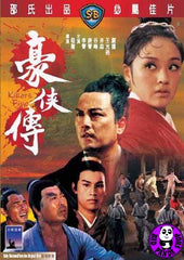 Killers Five (1969) (Region 3 DVD) (English Subtitled) (Shaw Brothers)