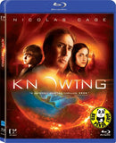 Knowing Blu-Ray (2009) (Region A) (Hong Kong Version)