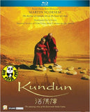 Kundun Blu-Ray (1997) (Region A) (Hong Kong Version)