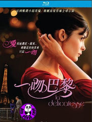La Delicatesse (2011) (Region A Blu-ray) (English Subtitled) French Movie a.k.a. Delicacy