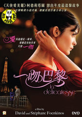 La delicatesse (2011) (Region 3 DVD) (English Subtitled) French Movie a.k.a. Delicacy