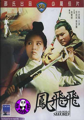 Lady With A Sword (1971) (Region 3 DVD) (English Subtitled) (Shaw Brothers)