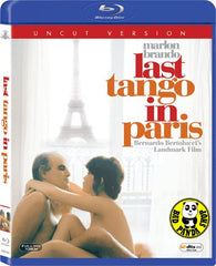 Last Tango In Paris Blu-Ray (1972) (Region A) (Hong Kong Version)