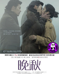 Late Autumn (2010) 晚秋 (Region 3 DVD) (English Subtitled) Korean movie a.k.a. Manchu